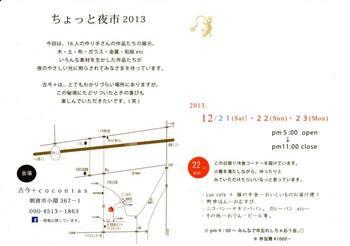 20131219_249963.jpg