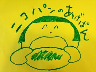 IMG_0848.jpg